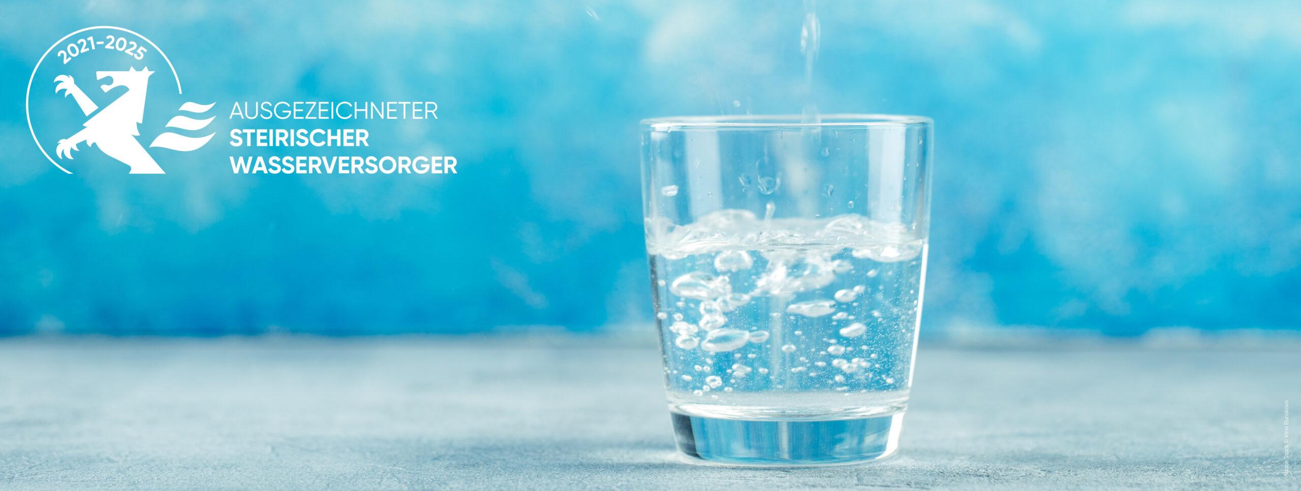 Gütesiegel Wasserversorgung